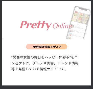 PrettyOnline