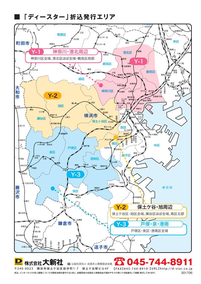 関東エリアマップ